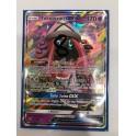 Carte Pokemon Tokopiyon GX Pv170 60/145