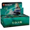 Magic War of the spark Japanese Boite de 36 Boosters La Guerre des Planeswalkers